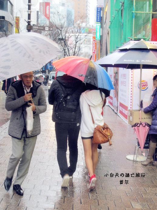 汉城风雨中的光腿少女们