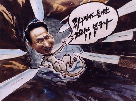 朝鲜中央社发布政治漫画,为李明博设计各种死法