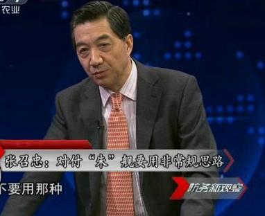 张召忠:中国可用渔船围攻美军最新驱逐舰