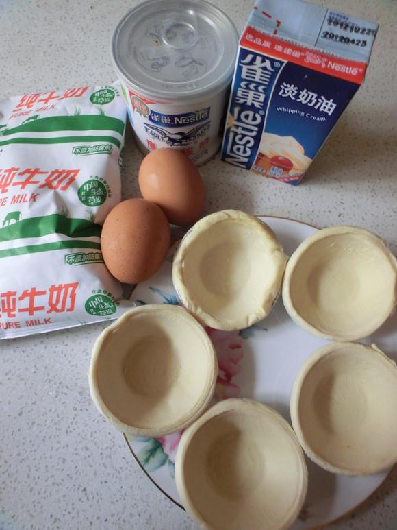 蛋挞的做法 教你蛋挞怎么做 如何在家做蛋挞