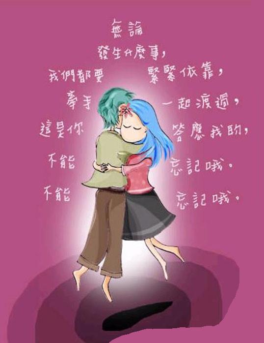 4234,用心珍惜方长久(原创) - 春风化雨 - 春风化雨的博客