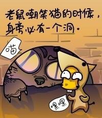 2010经典语录图片版 - 越野的猪 - 越野的猪